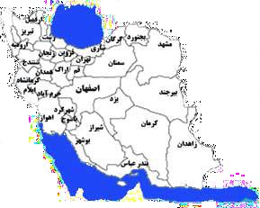 نمایندگی های استانی سیروسفر